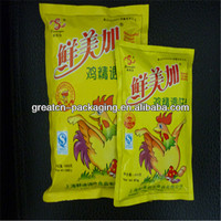 High quality plastic bags for packaging chicken essence