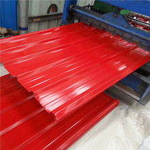 Hot sale product metal roofing sheet design