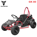 ECE EPA 80cc Racing Mini Go Kart GK80