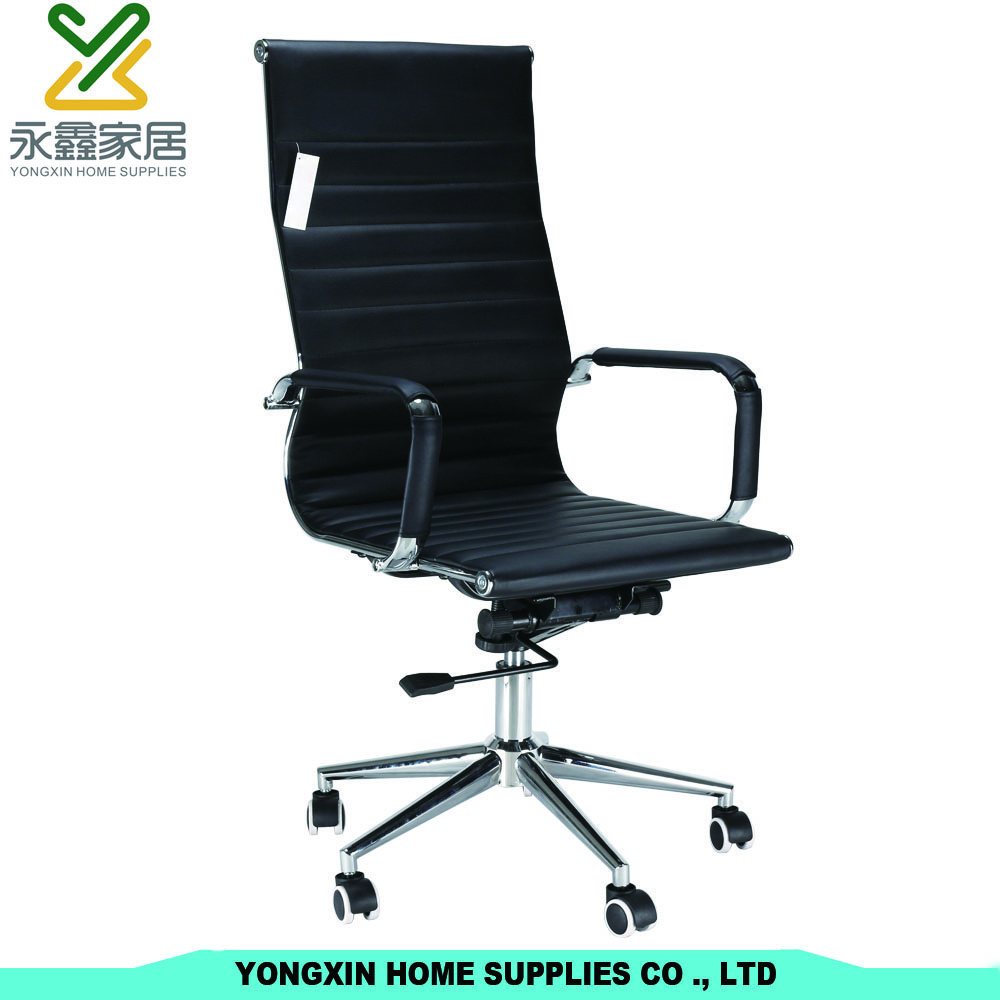 Hot Sale High Back PU Leather Swivel Executive Office Chair