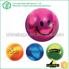 Promotional Mood Changer Smiley Face Stress Balls with logo