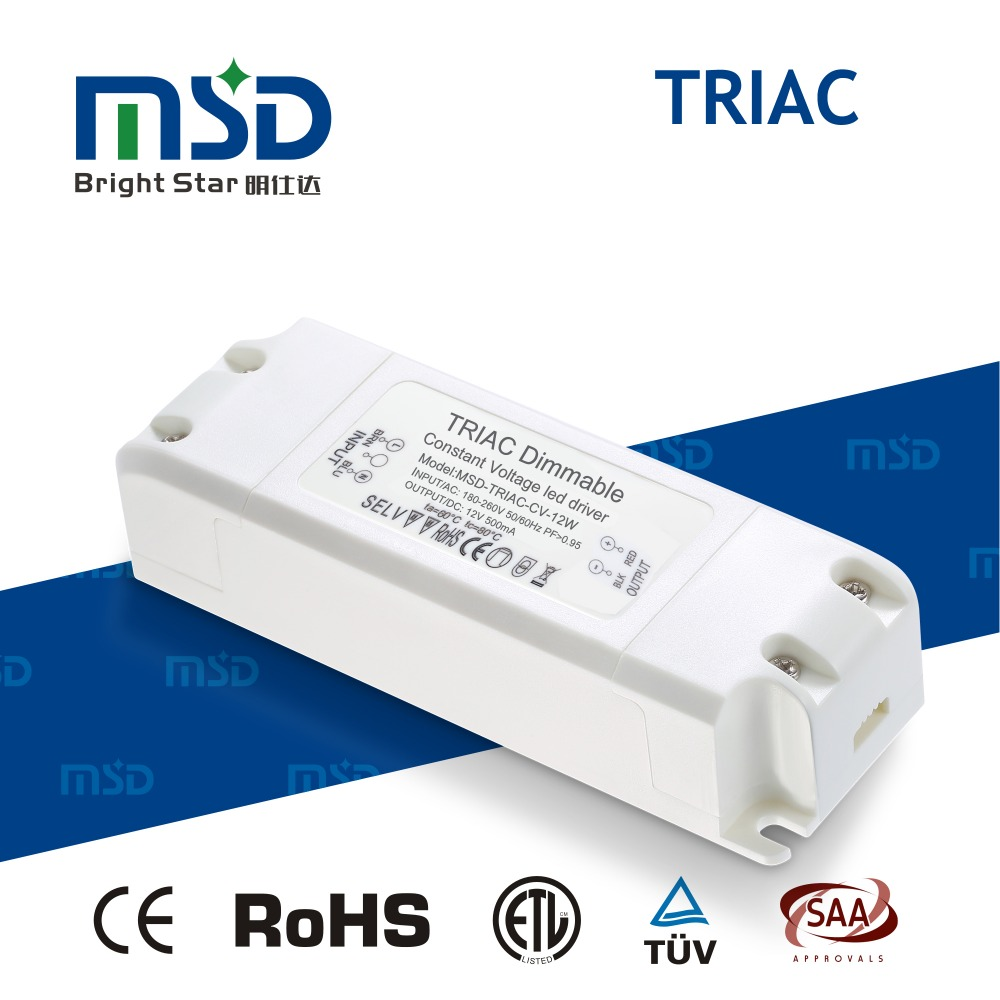 Dimmable power 12W 12V Triac/0-10v/DALI/PWM constant current led dimmable driver to dimming system