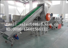 PP PE film plastic recycling plant/ pe/pp washing line