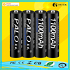 Factory direct sale 1.2V 1100mAh AAA NIMH rechargeable battery with packaging