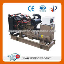 natural gas 50kw permanent magnet generator,manufacturer with ISO,CE