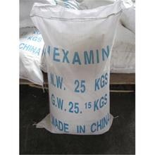 hexamethylene triamine