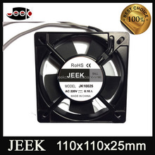 "Top level professional maxair 4"" 110mm ac axial cooling fan"