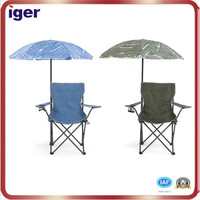 carriable double folding chair with umbrella for leisure