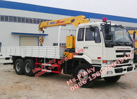 DND-CWB 452 UD Dongfeng Nissan Diesel truck crane