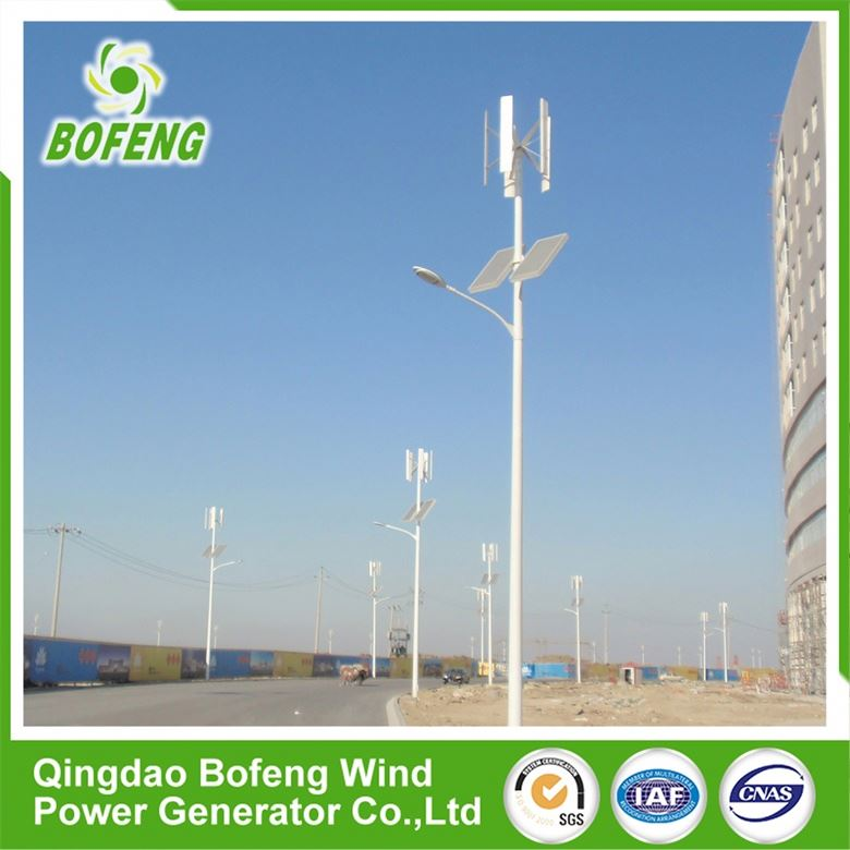 Small Solar And Wind Power Hybrid System For Led Street Light