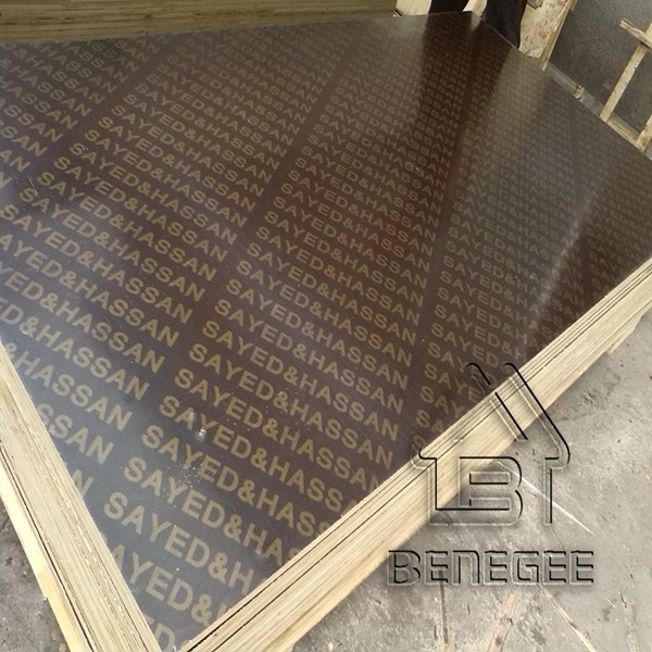 18mm film faced plywood/black waterproof plywood/21mm brown marine plywood