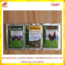 Hebei pharmaceutical drug antibacterial Oxytetracycline HCL powder cattle and poultry medicine