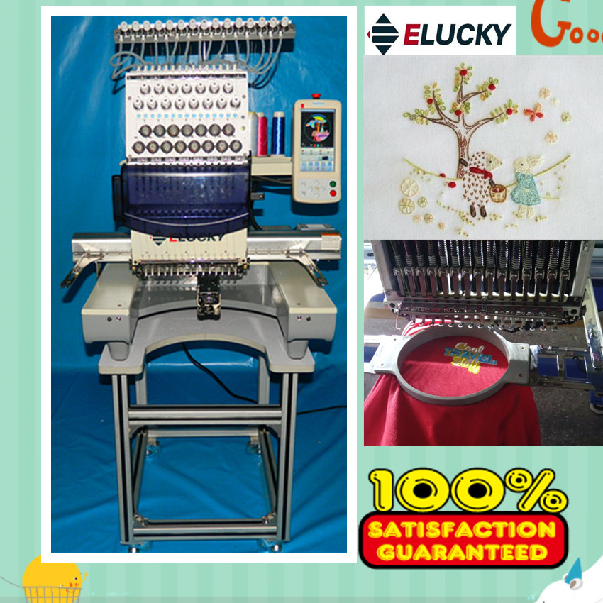 Elucky New Home Choose One Head Computer Embroidery Machine