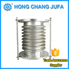 Vibration isolator casting single corrugated bellow type steel steam expansion joints