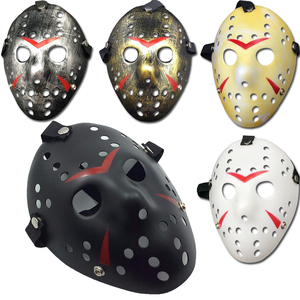 New Halloween masquerade party horror antique gold silver resin thicken Freddy war Jason mask