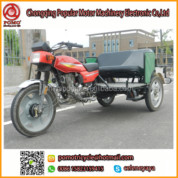 China Made Popular Passenger Transport Trike <strong>Rear</strong> <strong>Axle</strong>, Tricycle Cargo Bike, Moto Bajaj Taxi