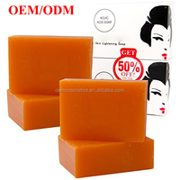 Moisturizing glycerin bar soap for body cleansing