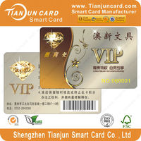 High Quality Ultralight RFID Smart Gold Hot Stamping Guarantee Barcode Card