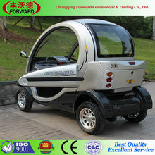 60-80Km Cruising Distance Popular Product Electric Tricycle For Handicapped
