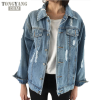 TONGYANG Jeans Jacket Women Casacos Feminino Slim Ripped Holes Denim Jacket Femme Elegant Vintage Bomber Jacket 2018 Basic Coats