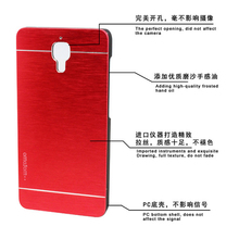 wholesale hot selling Mobile phone aluminium cases For xiaomi redmi note 3 Motomo Case
