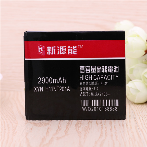 2016 latest Factory OEM 3.7v lithium 2500mah high capacity Replacement cell phone battery for lenovo H11NT201A