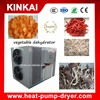 Hot Air Vegetable Dehydrator /Carrot/Onion/Mushroom Drying Machine