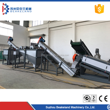 Durable in use Used Flakes Washing Pet Bottle Flakes Recycling Line