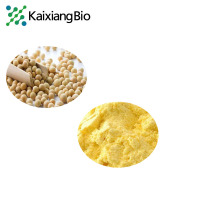 High quality Phosphatidylserine wholesale, Natural Pure Soybean