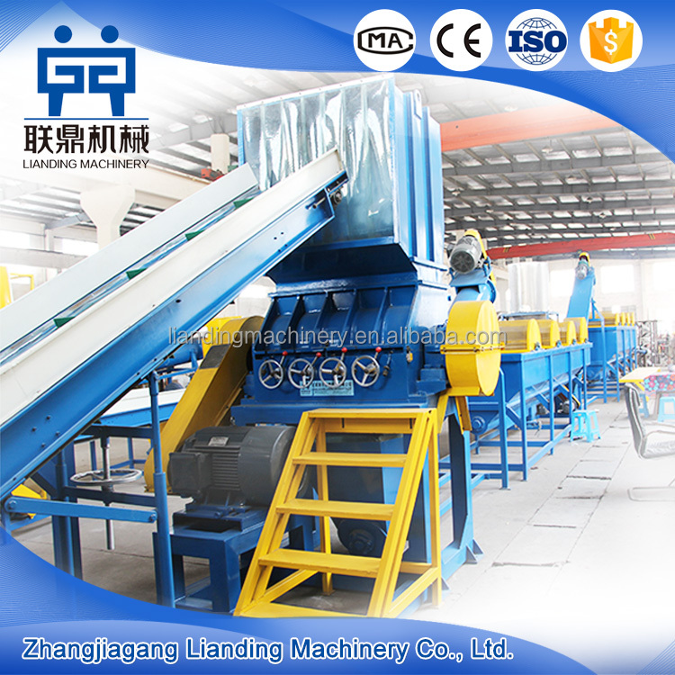 pp pe films recycling line, pp pe waste plastic recycle machine