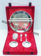 Silver Plated Tray, Bowl, Glass & Spoon Set