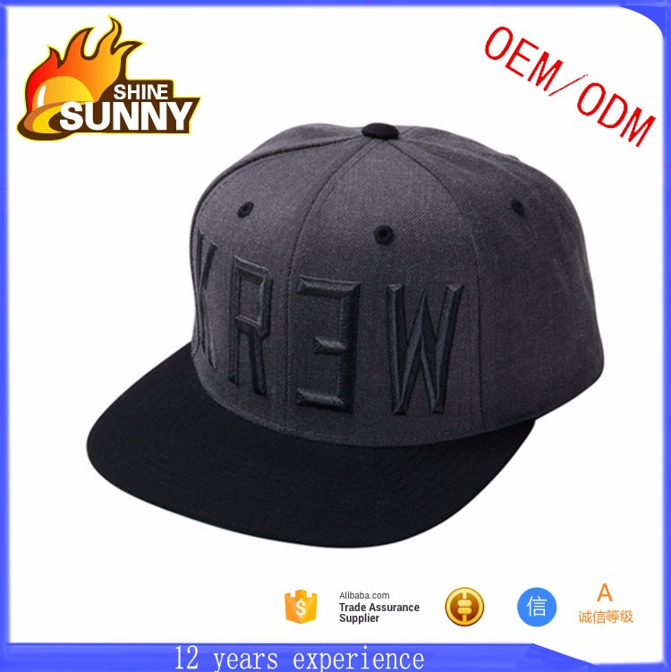 Cheap custom snapback caps fitted sweatband wholesale