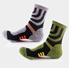 Custom Outdoor Hiking Socks Male Galling