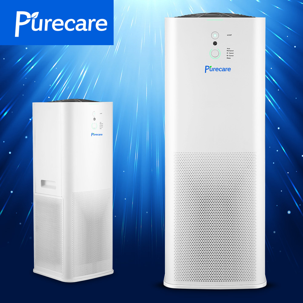 HEPA and carbon and cold catalyst and negative ions air purifier