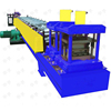/product-detail/automatic-high-speed-cable-tray-making-machine-60707370072.html