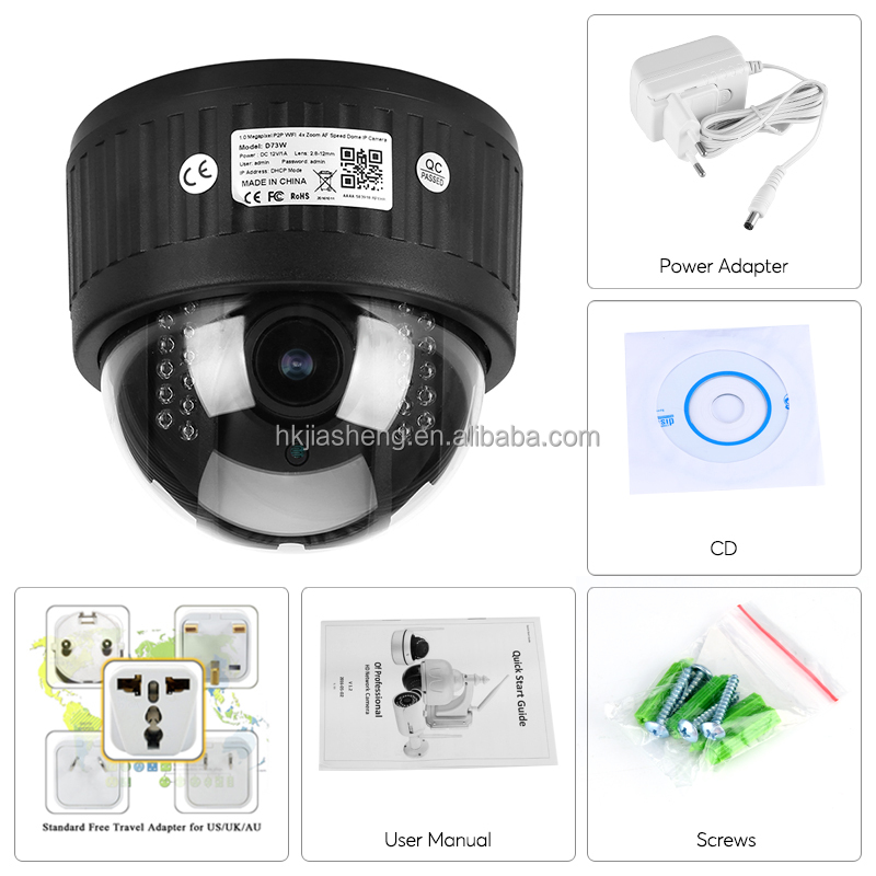 Provide android app and PC outdoor wifi wireless 20m Night Vision IR P2P PTZ 4X zoom security hidden camera
