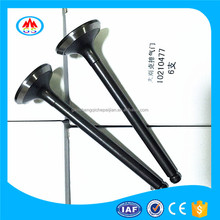 four-stroke single cylinder motorcycle engine valves For Yamaha Megelli CDi T6 OHC 26 HP scooter accessory spare parts