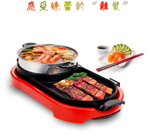 GRILL BARBECUE BBQ SUKI SHABU HOT POT KITCHEN electric grill