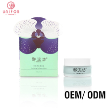 brand name face collagen crystal facial moisturizer cream mask