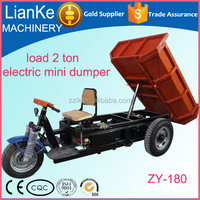 hydraulic electric scooter car/three wheel mining dumper car 2000kg loading capacity/garden mini car