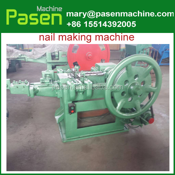 Best price of steel iron steel nail making machine factory