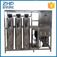 ZHP 1000LPH Factory price ultra pure water double pass RO system