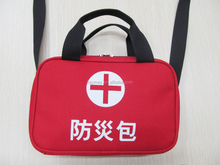 600D durable accident prevention bag emergency protection bag
