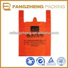 Specializing in the wholesale for plastic bag manufacturers in kuala lumpur