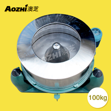 industrial clothes hydro extractor centrifugal extracting machine