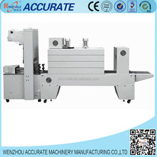 Paper tray plastic film shrink packing machinery