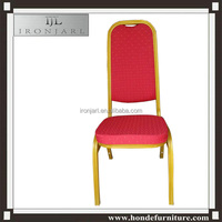 metal stacking high back banquet chair