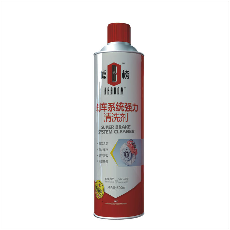 500ml aerosol auto brake cleaner