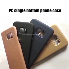 Popular frosted PC single bottom leather case for Samsung galaxy S8/S9 plus/S7 edge/A3/A5/A7/J3/J5/J7 shockproof protective