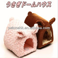 cozy bed dog products japanese